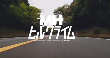 Filmtipp für alle Auto-Nerds: Ein Berg für Traumwagen!